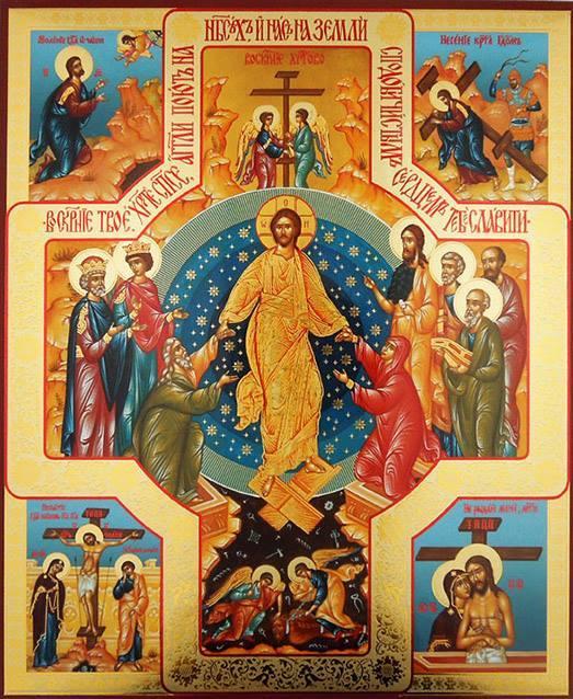 Воскресение.jpg