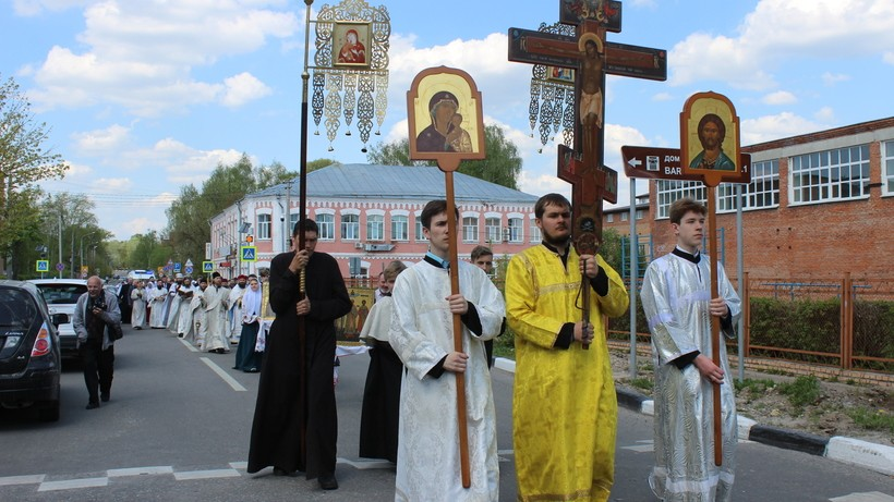 Егорьевск 06.05.19 5.jpg