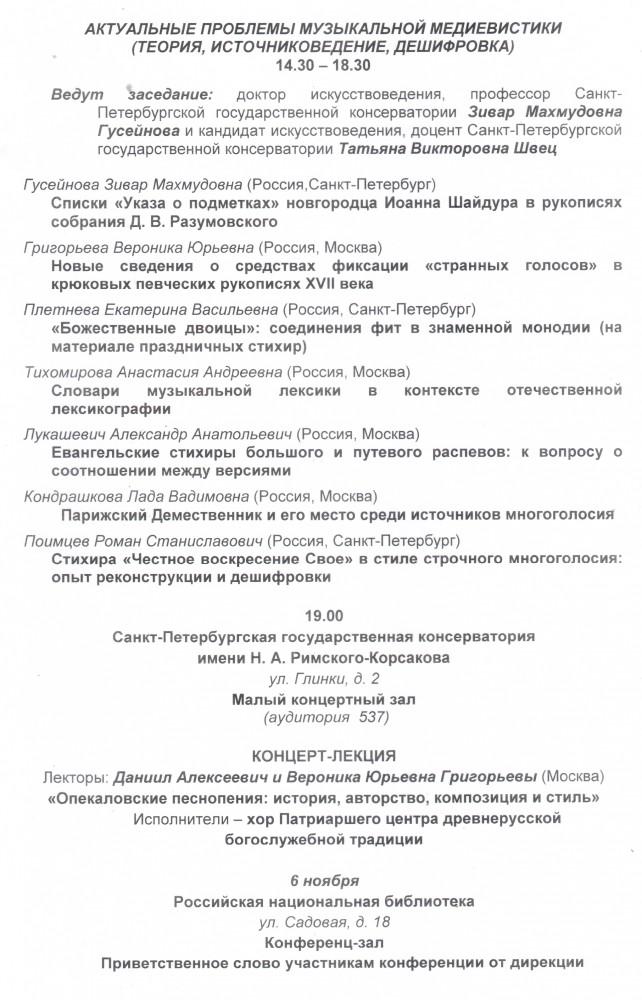 Scan_20191104_181735.jpg