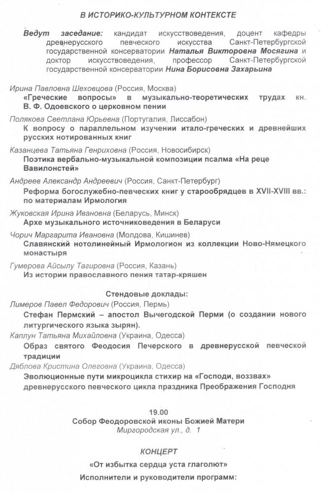Scan_20191104_182517.jpg
