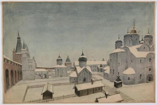 Максимов Новг. кремль 1944.jpg