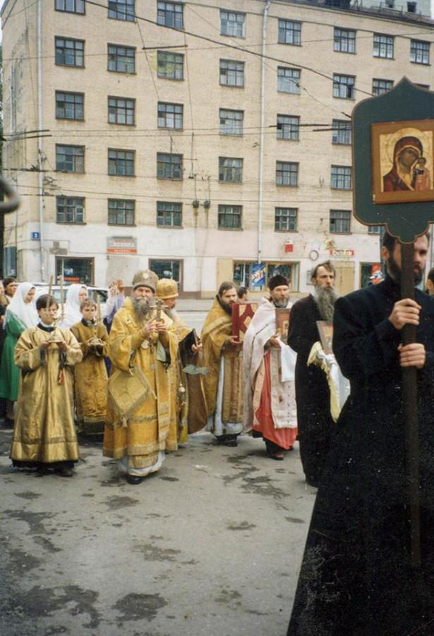 Белорусская, 16.06.1996.jpg