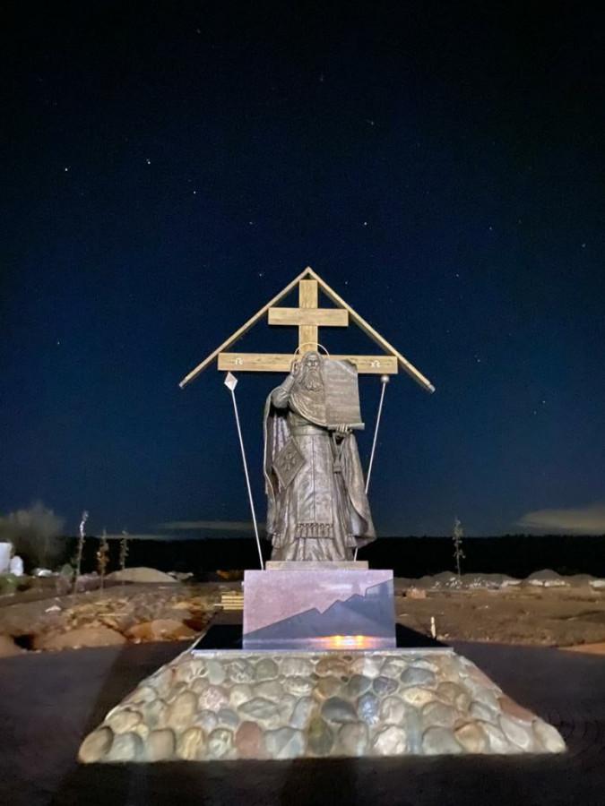 Аввакум в Боровске.jpg