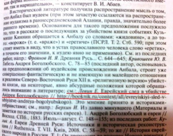 Aronius-page-2