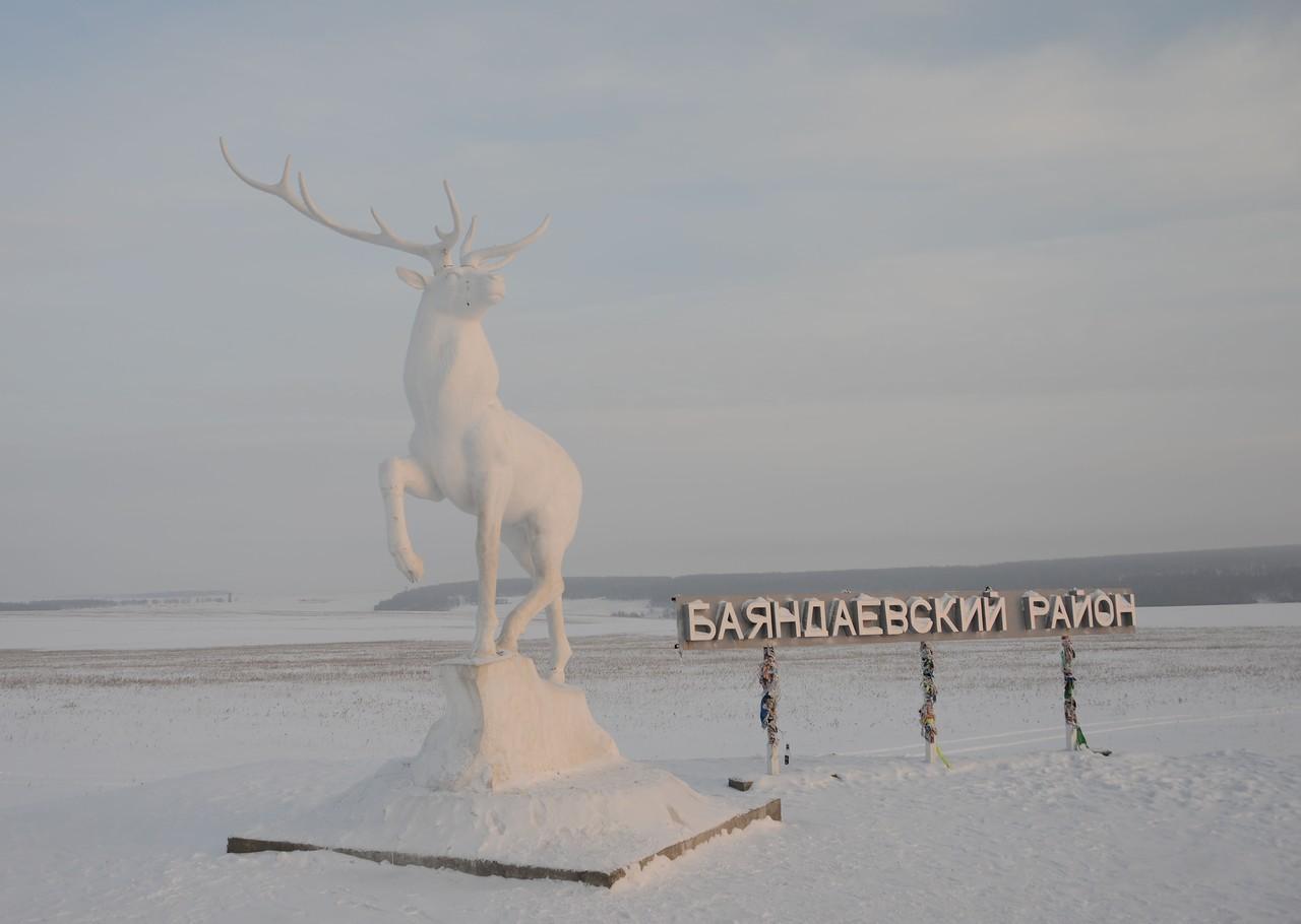 Баяндаевский район