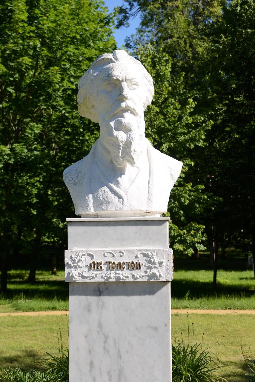 Усадьба А. К. Толстого