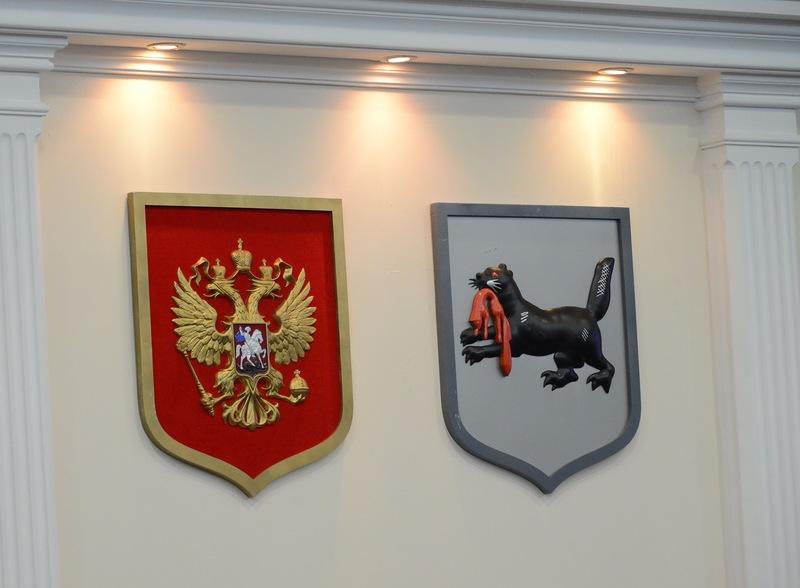 Заседание Иркутского отделения Российского географического общества
