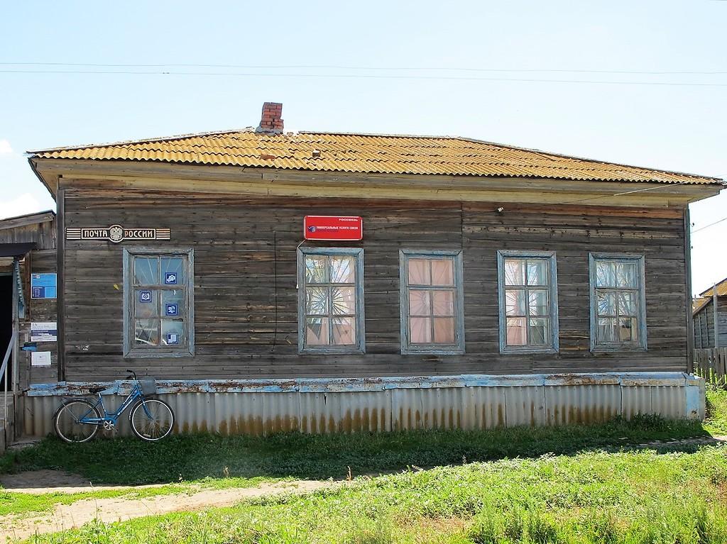 старые фото кислово волгоградской области ссылки