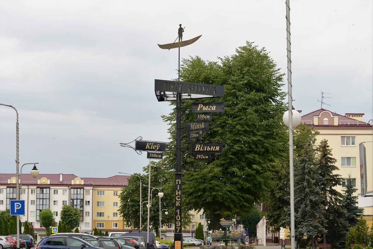 Пинск