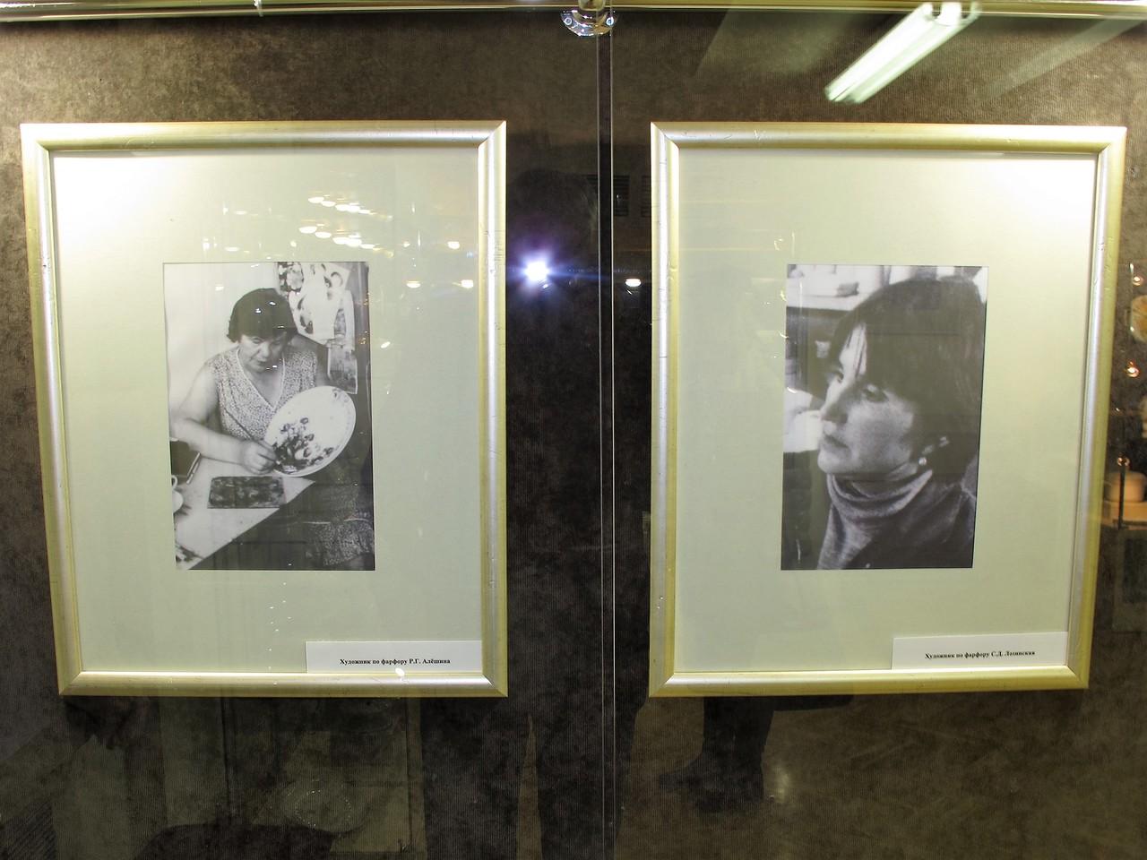 Выставка хайтинского фарфора