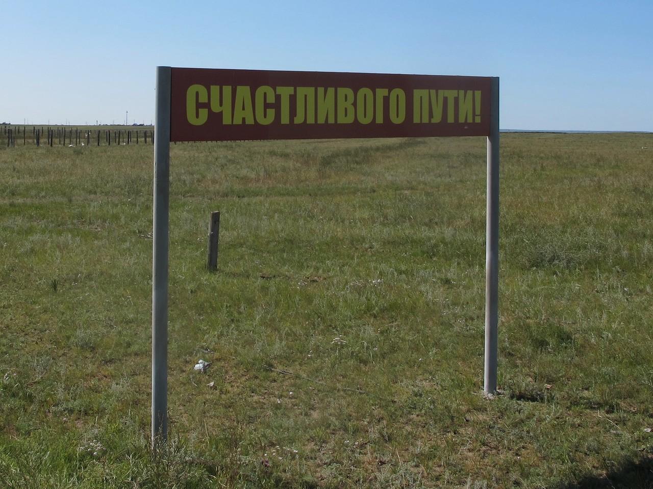 Соловьевск