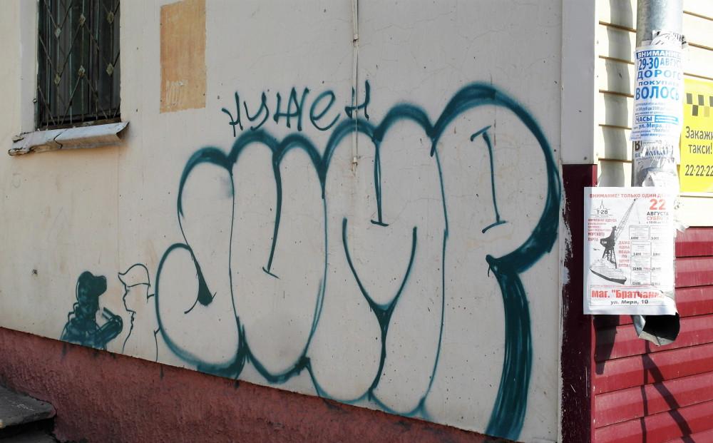 SAM_3757.jpg