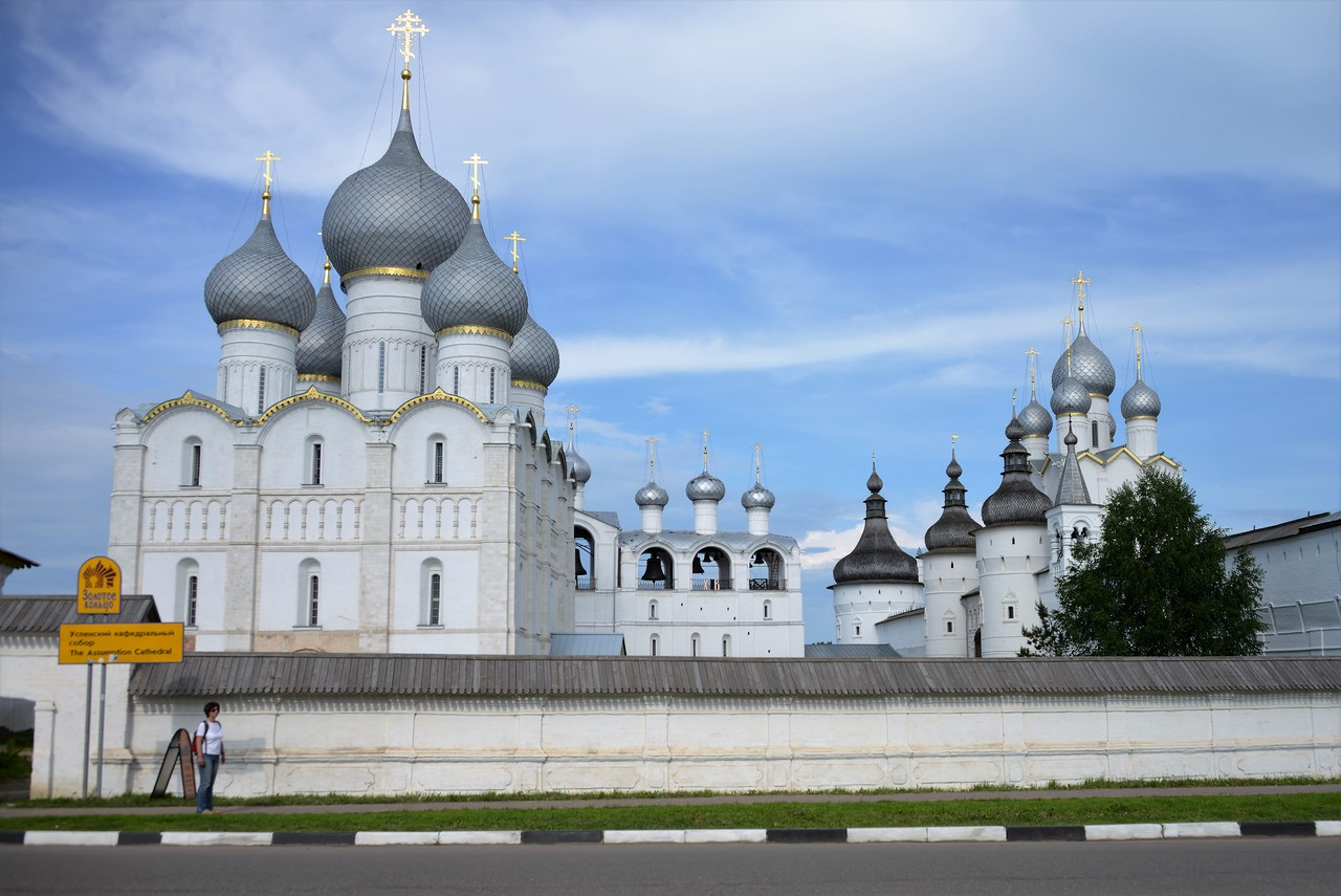Ростов