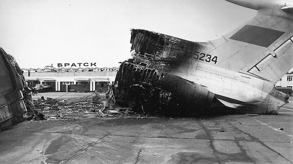 Сгорели самолеты