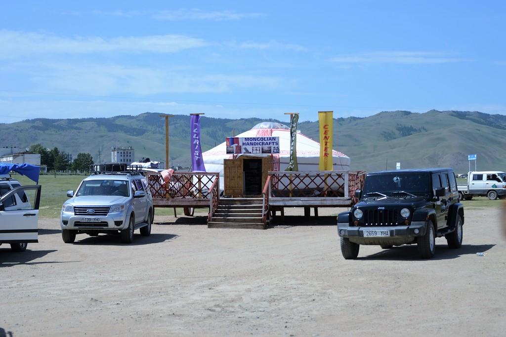 Хархорин