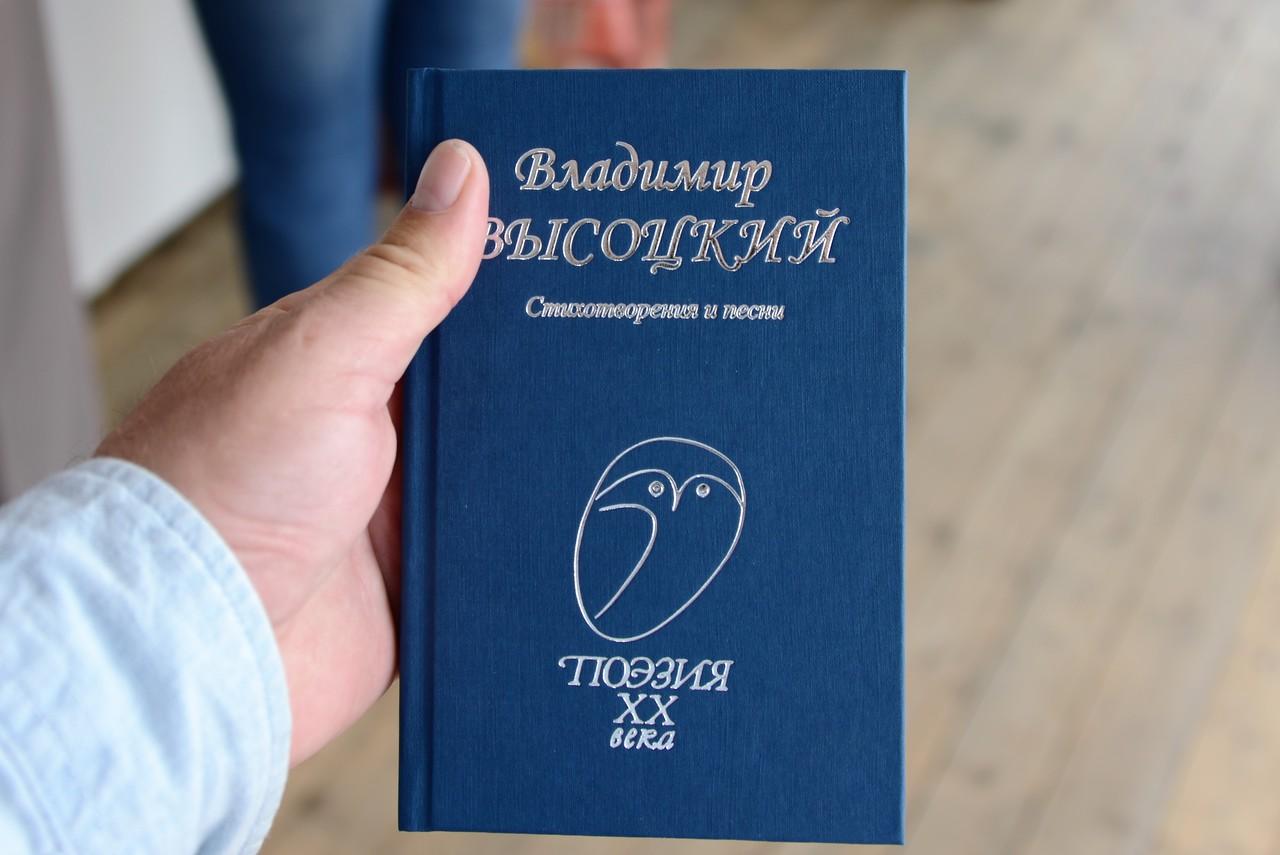Москва золотоглавая