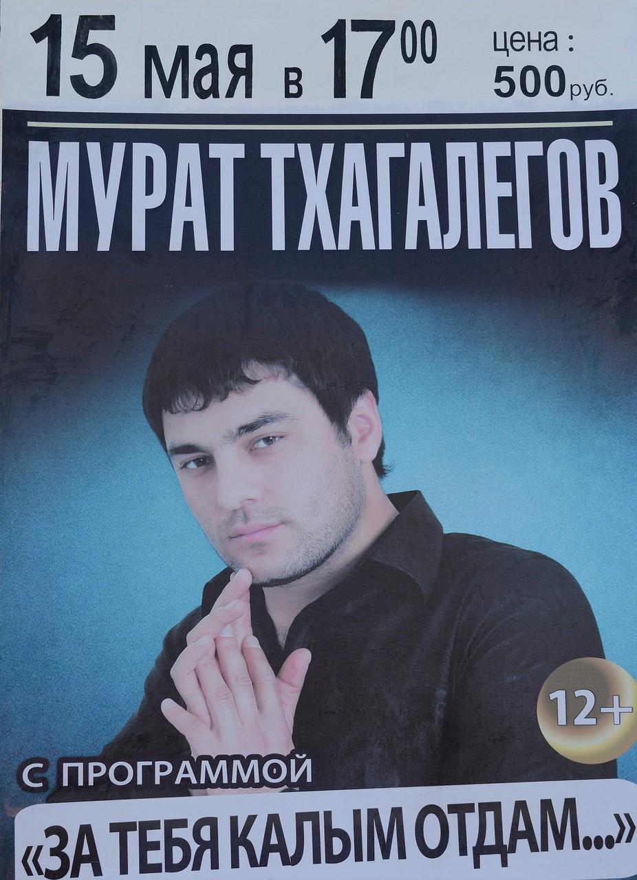 Барабинск
