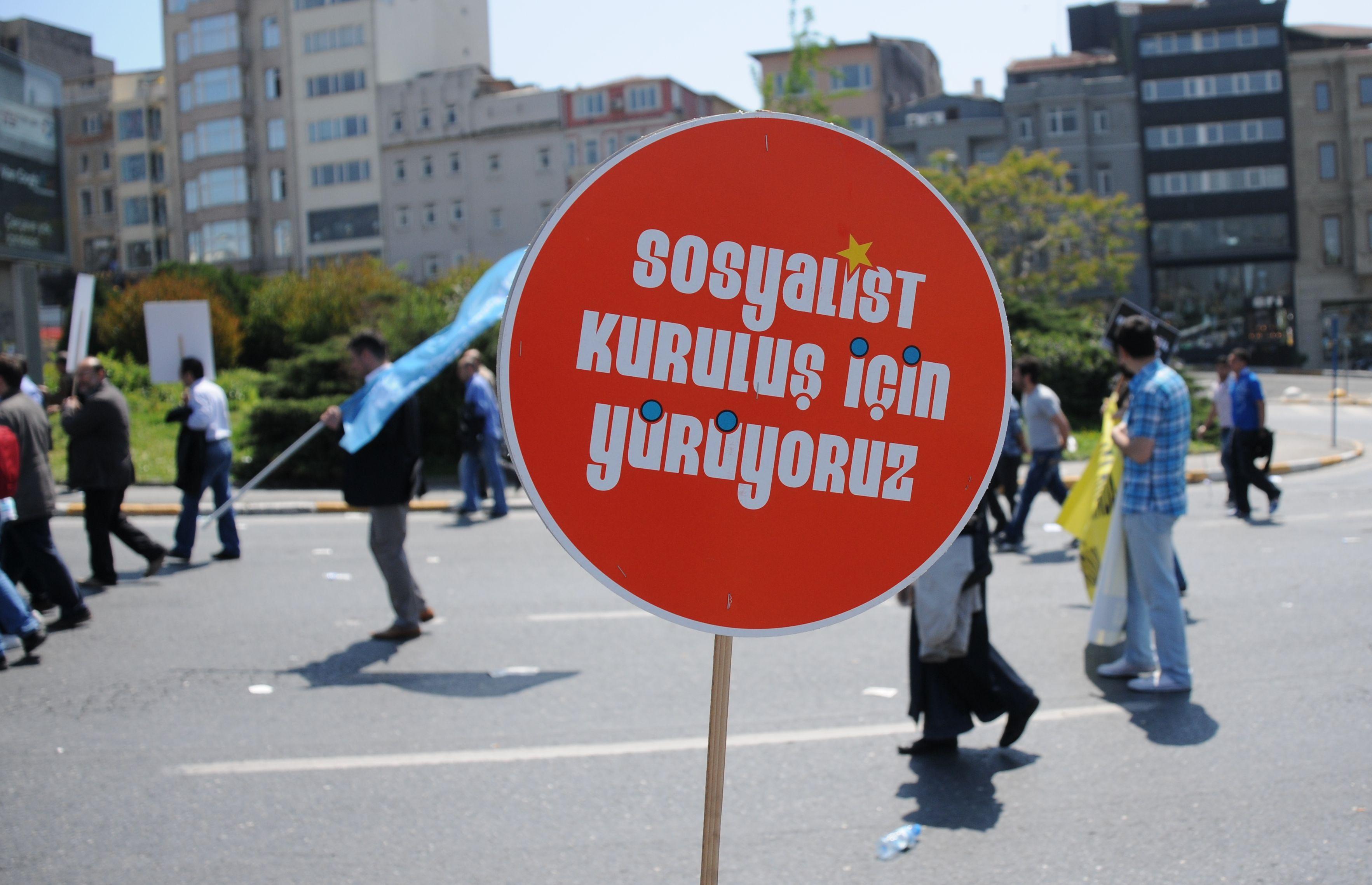 Стамбул. 1 мая