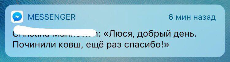 люся.jpg
