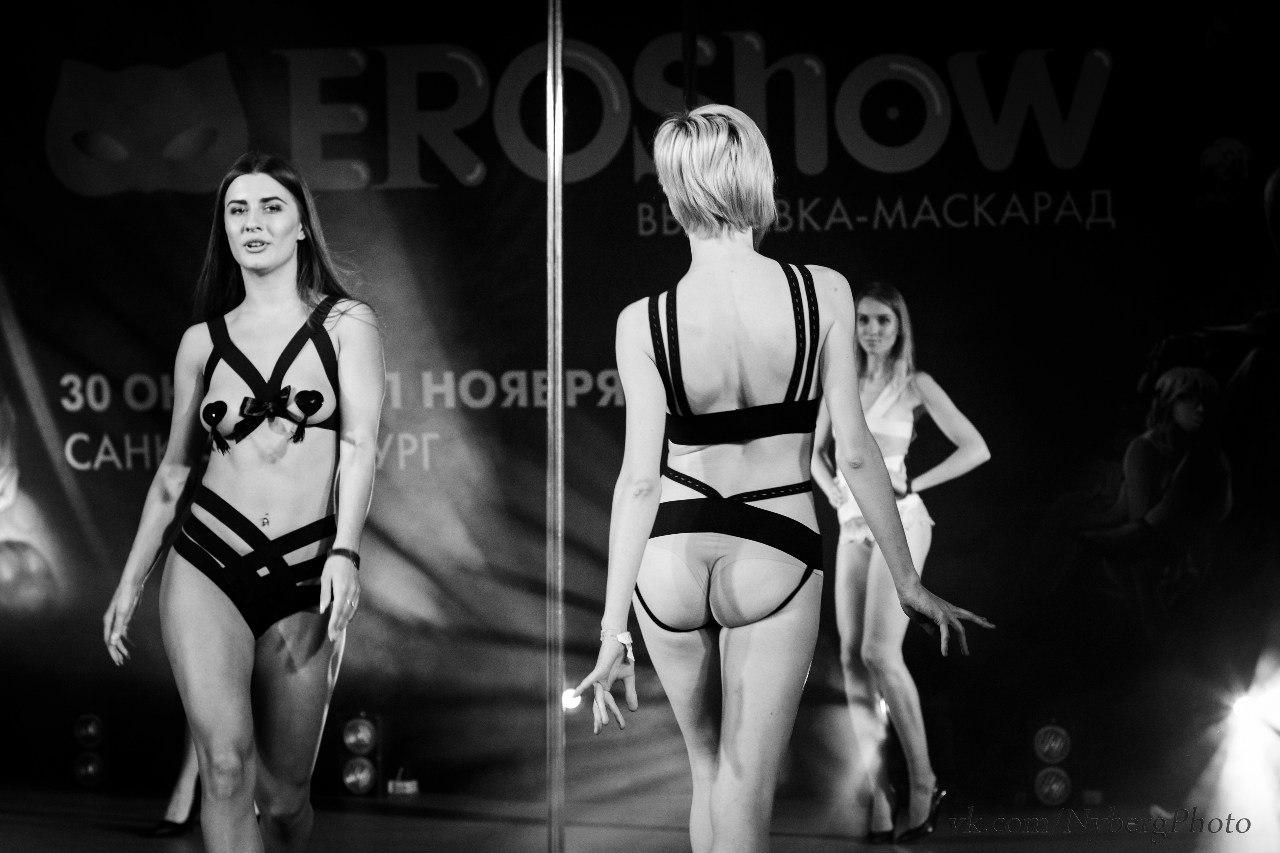 18+)Свинг-клуб IN ТEAM на Эротической выставке в Петербурге, или наш ...