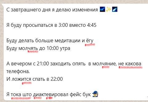 Скриншот 30.06.2020 62910