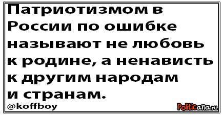 1382419_771625286183323_340529651_n