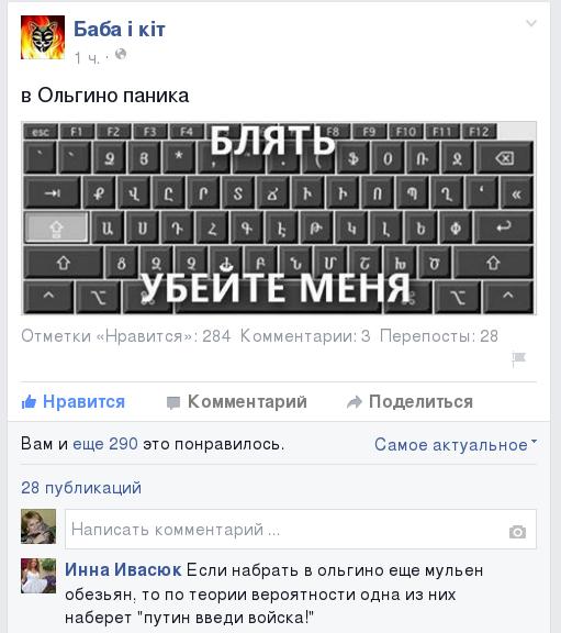 panika_v_olgino
