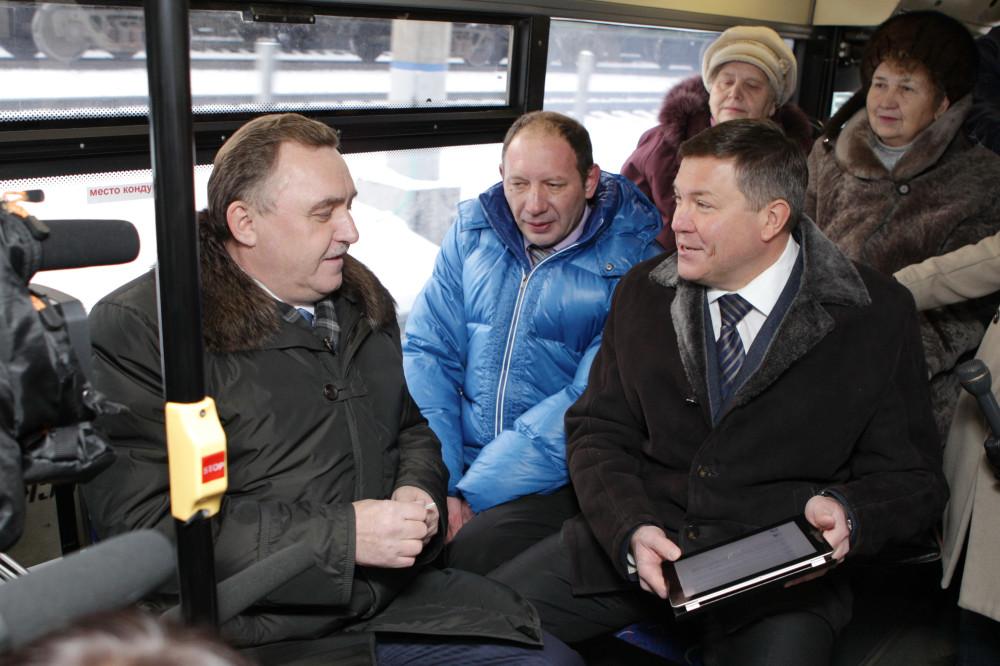 Автобусный маршрут