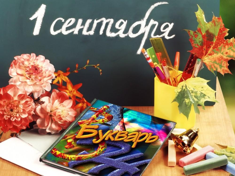 Новости вологодской епархии официальный сайт - af