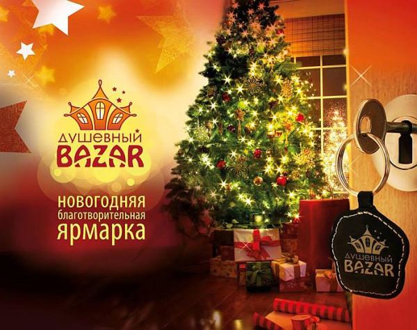 d_bazar