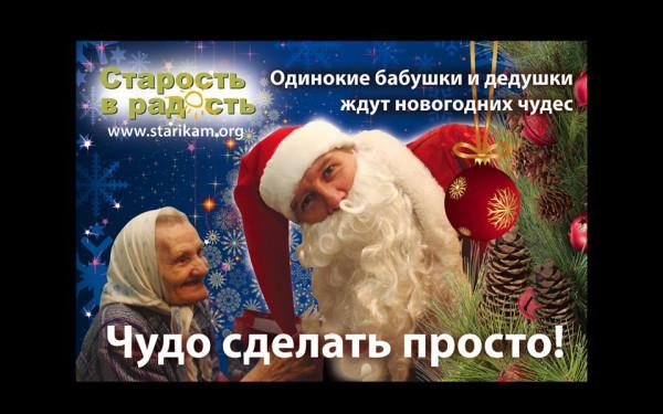 10384346_10205529609866144_1374175957687697370_n