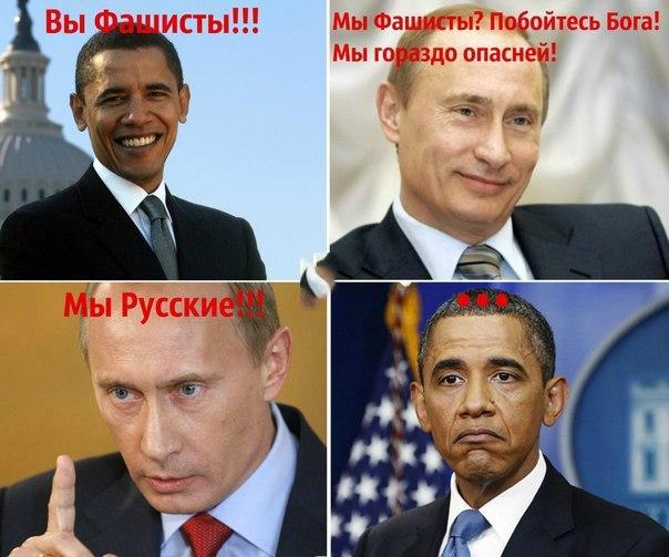 Путин-политика-песочница-политоты-Русские-1171467