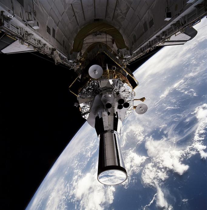 Космический аппарат STS-44 Defense Support Program (DSP)
