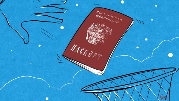 Out_Russian_citizenship-1