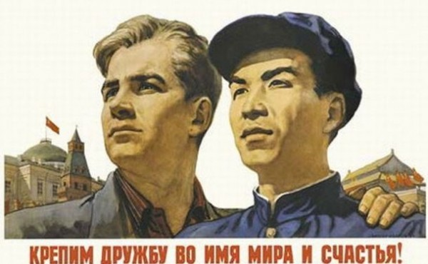 Homosexuality_USSR-3