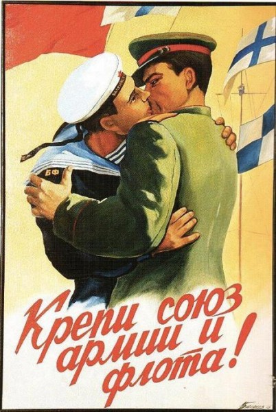 Homosexuality_USSR-1