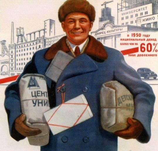 gift-soviet-wedding-3