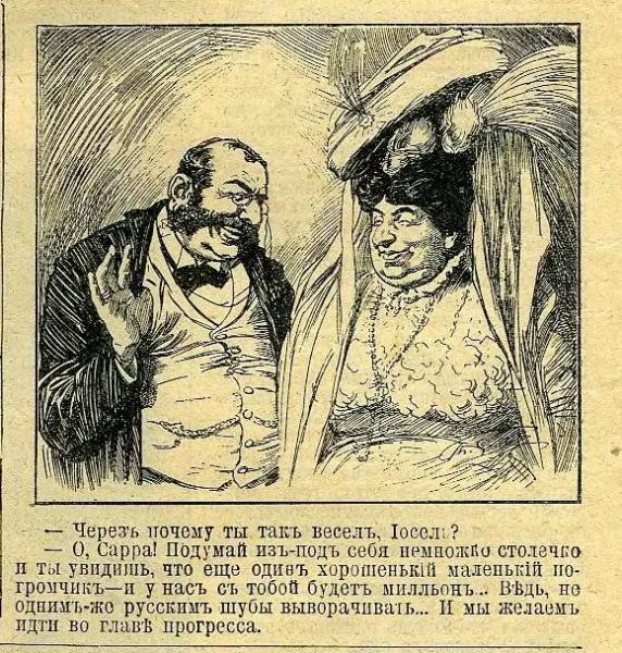 Magazine_Niva_18.02.1870-04