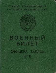 Secret_KGB-02
