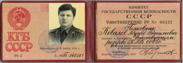 Secret_KGB-06