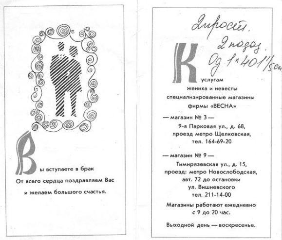 bridal_shop-2