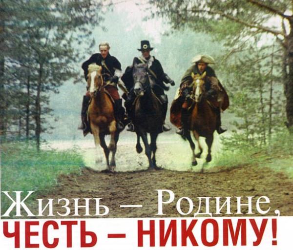 Vitam_Patriae_Honorem_Nemini-02