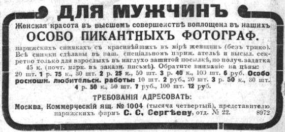 Огонек 1913-50