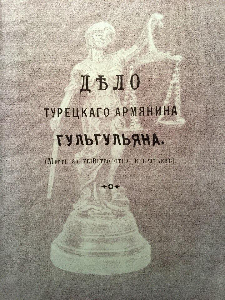 Armenian_Genocide-1