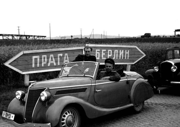 Trophy_Car-06