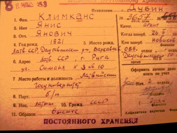 KGB_agents-2
