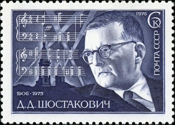 Shostakovich_Soviet_anthem-3