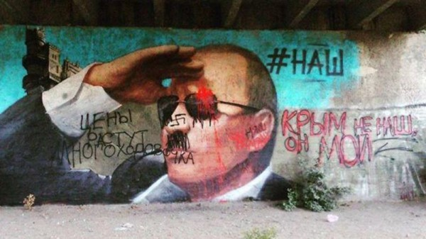 Putin_Graffiti