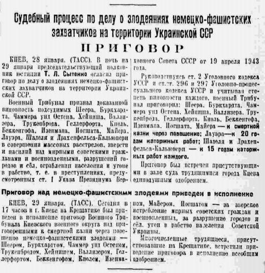 Public_execution_Kiev-01