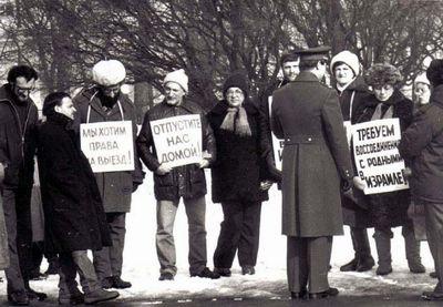 Демонстрация  отказников перед зданием Обкома КПСС Ленинград 23марта1987